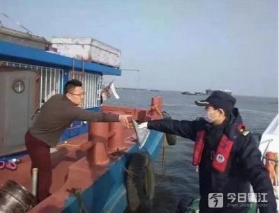 疫情防控 | 镇江海事部门做好服务两尽责
