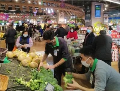 米面油肉蛋奶盐糖蔬果...多家央企联手保障生活必需品生产供应