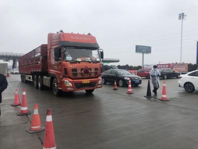 客流陆续返程  镇江交通部门以最严卡控守好入镇关口