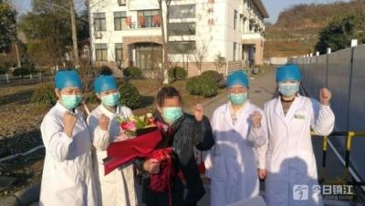 镇江目前最年长新冠肺炎确诊患者出院 迄今12例确诊患者中半数已治愈