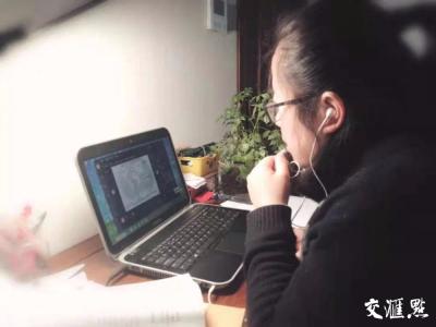 """教育部禁止提前网上教新课 江苏""""空中课堂""""这么做!"""