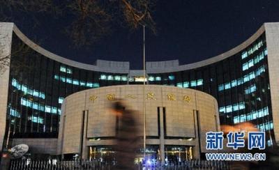 央行:全力保障现金供应 已向武汉紧急调拨40亿元新钞