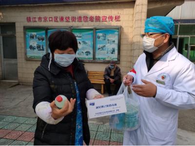 谏壁社区卫生服务中心开展疫情防控宣传