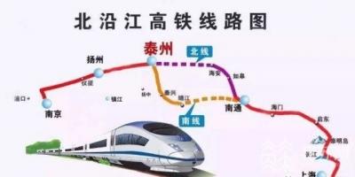 """30个交通项目包括北沿江铁路今年通通安排上!江苏 """"市市通高铁""""不是梦!"""