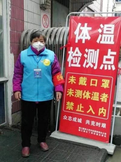 丁卯街道:百余人民调解员防控一线解纠纷