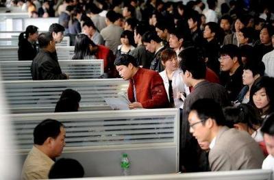 镇江对9809名失业人员发放一次性临时补贴