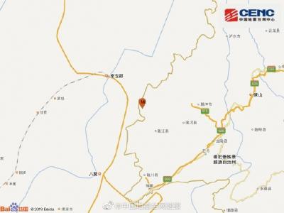 云南德宏州盈江县发生3.1级地震,震源深度8千米