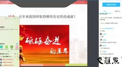 """江苏高校迎来线上开学日,师生""""云相聚"""" 亮出线上教育新成果"""