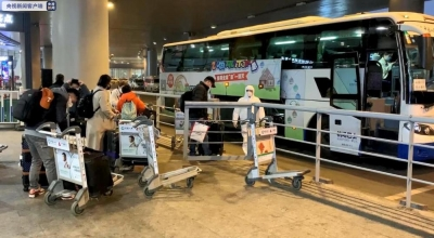 首尔飞南京航班发现3名发热乘客 94名旅客隔离观察