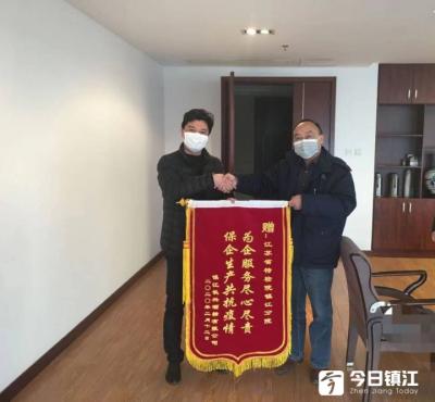 江苏省特检院镇江分院全力保障防疫企业物资生产