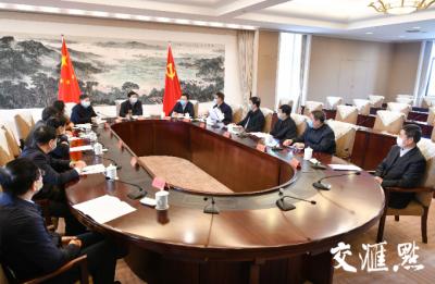 中共江苏省委召开民主协商会,涉有关人事安排事项、疫情防控有关工作情况