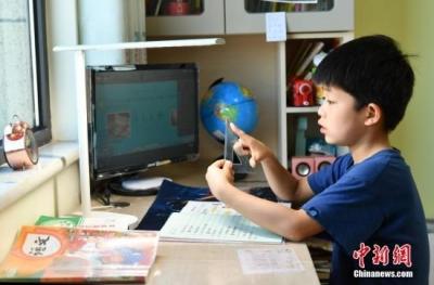 教育部:没参加网课的学生开学后要从头开始学