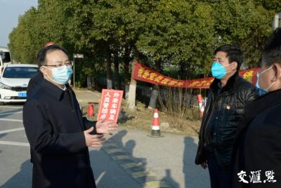 """吴政隆采取""""四不两直""""方式到南京扬州检查指导疫情防控工作"""