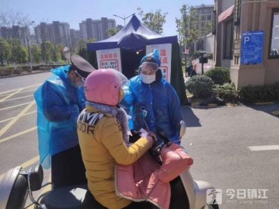 """镇江新区:物业公司与业主携手战""""疫""""显真情"""