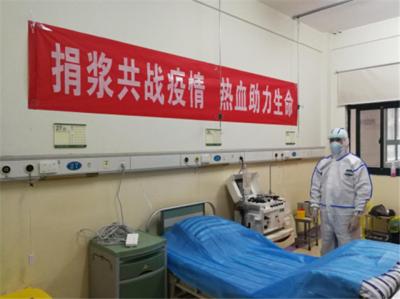 """""""我好了,希望其他患者也能好!""""  治愈者挽起袖子捐出镇江首份抗""""疫""""血浆"""