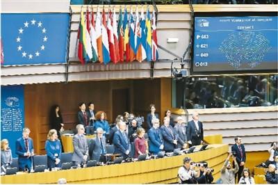 """结束47年成员国身份 英国正式脱离欧盟""""单飞"""""""
