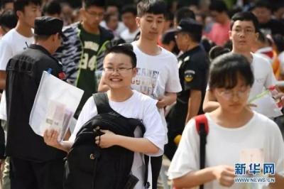 教育部:今年4月全国高等教育自学考试延期举行