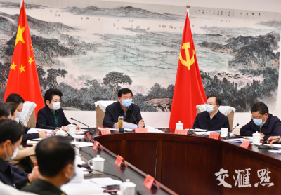 江苏省委:提高三个认识,奋力夺取疫情防控和经济社会发展双胜利