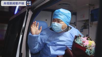 湖南2市州已确诊新冠肺炎患者全部治愈
