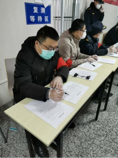 """30名港航志愿者报名增援抗""""疫""""一线"""