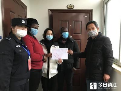 """社区为留学生排忧解难  留学生为中国抗""""疫""""加油"""