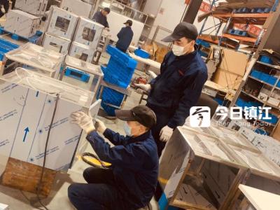 镇江中行为抗疫企业新增投放信用贷款200万元