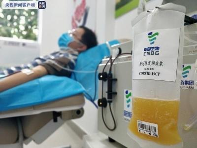 海南又有4名出院患者自愿捐献血浆