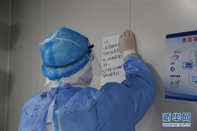 江苏出台5方面26条政策举措,保护关心关爱医务人员