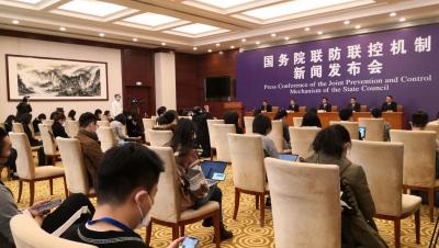教育部:中国教育电视台将向全国传输课程学习资源 覆盖偏远农村地区