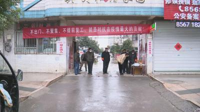 """润州防疫再添""""生力军"""",""""失水""""渔民严守一线"""