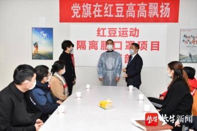 72小时新建医用口罩生产线,江苏企业捐款捐物突破10亿元