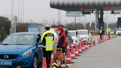 沪蓉高速镇江收费站疫情防控检查点的交警故事