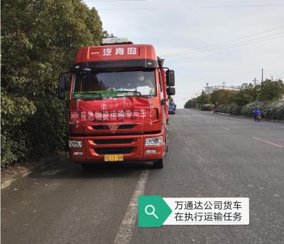 谏壁街道创新运输车辆管理办法  保障疫情之下企业安全复工