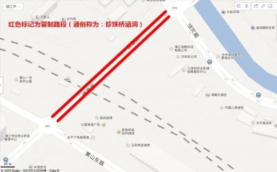 """3月15日起,""""珍珠桥""""涵洞封闭施工,仅允许非机动车和行人通行!"""