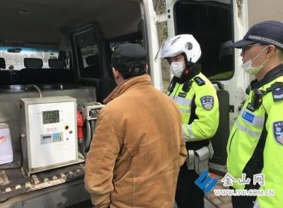 润州交警现场查获一辆非法流动加油车