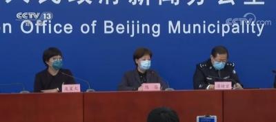 境外回京人员参加基本医疗保险的 确诊新冠肺炎个人不负担诊疗费