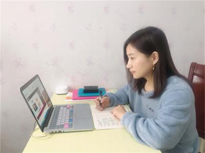 """中山路小学党支部借助""""网络云"""",以学战""""疫"""""""