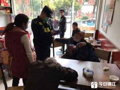 """""""叙旧""""变成""""酗酒""""!三名七旬老人聚餐竟然惊动了警察"""