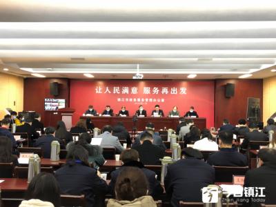 镇江市创新推进集成改革 营造政务服务新格局