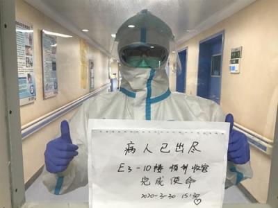 【战疫最前线】这个医院的17个新冠肺炎病区,清空关闭!