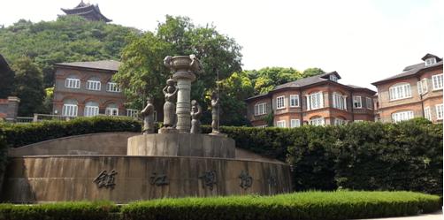社科基地风采:镇江博物馆——镇江的文化客厅