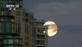 """""""超级月亮""""又要来了!你那里能看到吗?"""