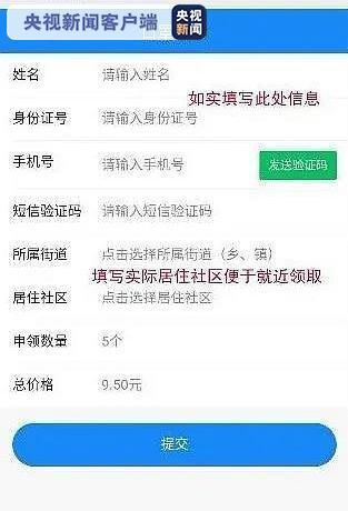 连云港市再次调拨15万只口罩定向投放市民