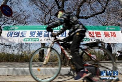 韩国宣布所有入境旅客将居家隔离两周