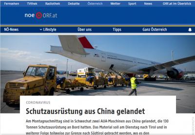 奥地利总统发推特别感谢中国:我们非常需要帮助