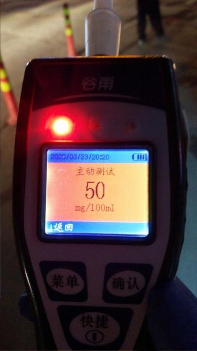 摩托车主涉嫌多项严重交通违法被查处
