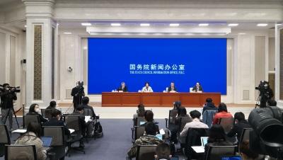 """国家发展改革委:解决数字经济转型难题 做到""""能、会、敢""""!"""