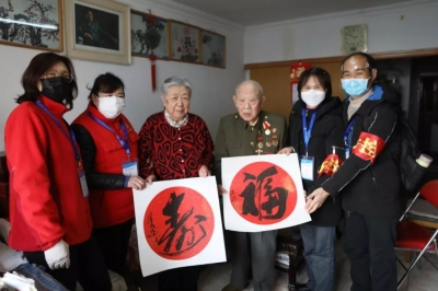 94岁抗日老英雄初心依旧,捐款助力武汉疫情防控