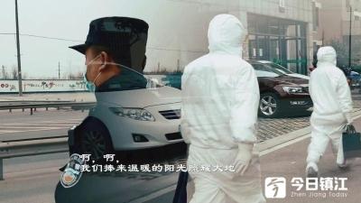 """镇江公安再度原创歌曲  致敬战""""疫""""中的警医战士"""