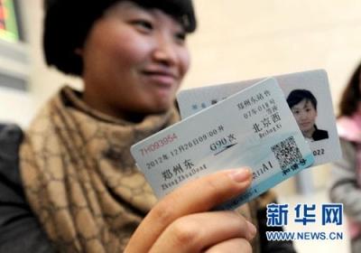 3月25日起25条城际铁路票价打折 最大折扣5.5折